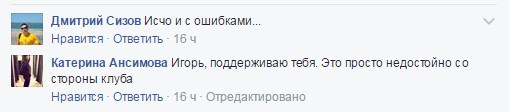 Screenshot_15